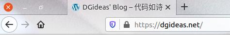 Firefox 浏览器中的地址栏,可以看到盾牌、安全锁以及 https 字样的提示